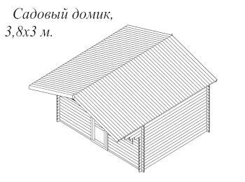 Садовый домик 3х3.8 001