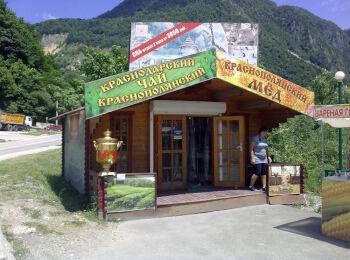 5х6 м, магазин чая и мёда, трасса Сочи-Красная Поляна 004