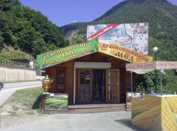 5х6 м, магазин чая и мёда, трасса Сочи-Красная Поляна 007