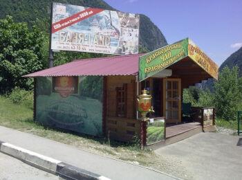 5х6 м, магазин чая и мёда, трасса Сочи-Красная Поляна 009