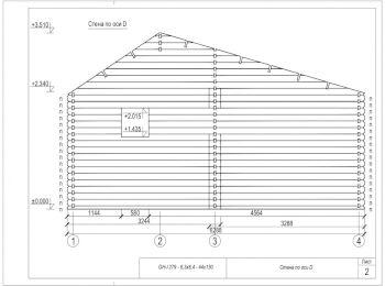 Проект дома 002